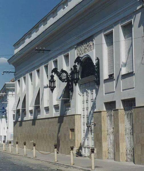 Poarta de la intrarea principala la Muzeul Orasenesc Lipova