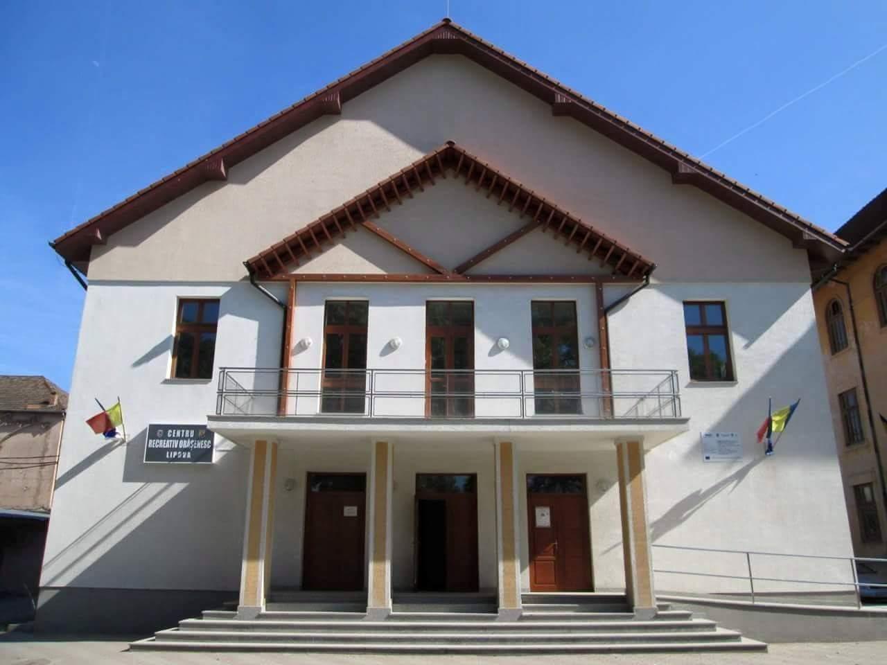 Intrarea principala a Centrului Recreativ Orăşenesc Lipova
