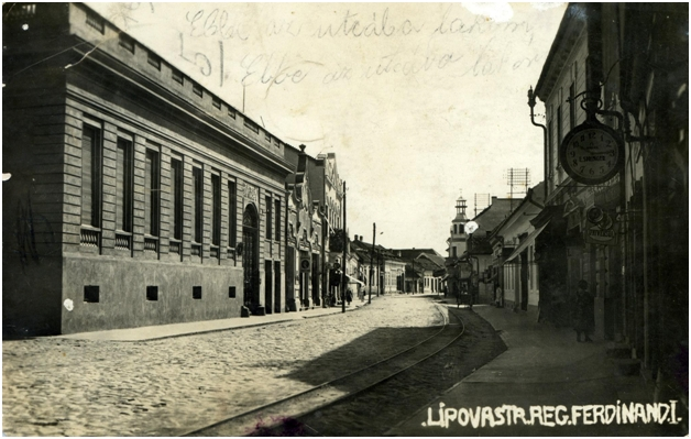 Muzeul orăşenesc Lipova